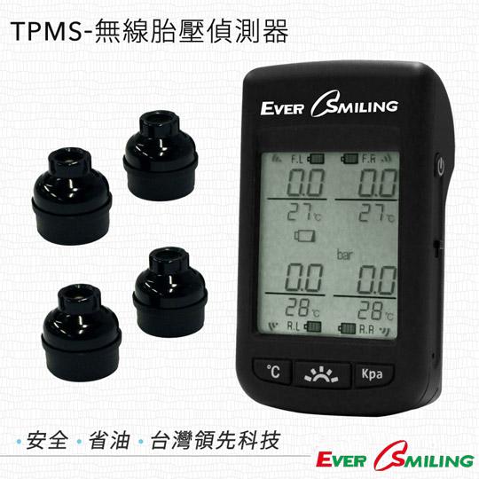 映興電子EVER SMILING TPMS胎外式無線胎壓偵測器–送平板用雙吸盤車架