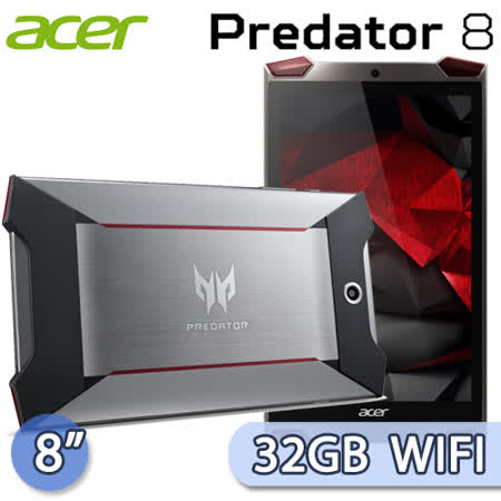 Acer 宏碁 Predator 8 32GB WIFI版 (GT-810) 8吋 四核心電競平板電腦【贈藍芽喇叭+平板立架+清潔組】