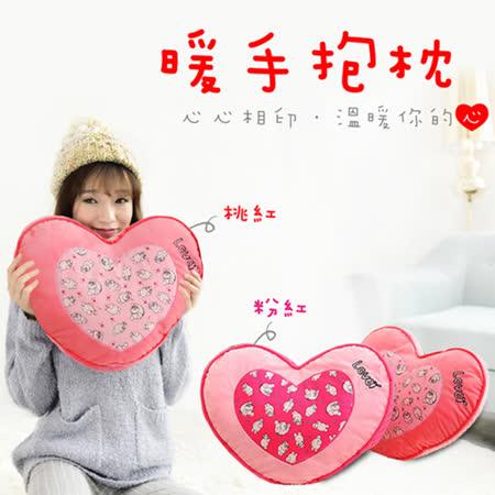 心心相印保暖手抱枕 USB 保暖枕 / 電暖袋 / 午睡枕 / 暖手枕(二色隨機出貨)