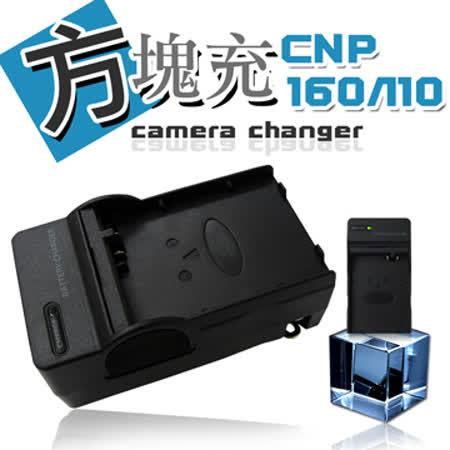 CASIO NP-160 / NP-110 智慧型方塊充 快速充電器 Exilim EX-ZR50 Z2000 ZR10 ZR15 Z2200 Z2300 FC200S FC500S