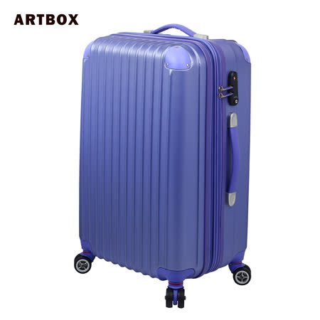 【ARTBOX】迷戀經典 - 28吋ABS可加大硬殼行李箱/登機箱(淺紫)