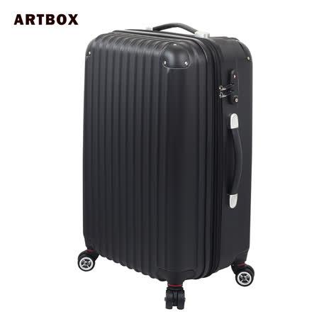 【ARTBOX】迷戀經典 - 28吋ABS可加大硬殼行李箱/登機箱(深黑)