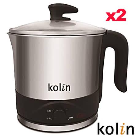 【團購2入】歌林Kolin多功能不鏽鋼單柄美食鍋 KPK-MN003