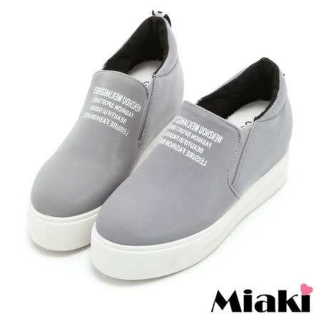 【Miaki】休閒鞋東大內增高厚底懶人鞋 (灰色)