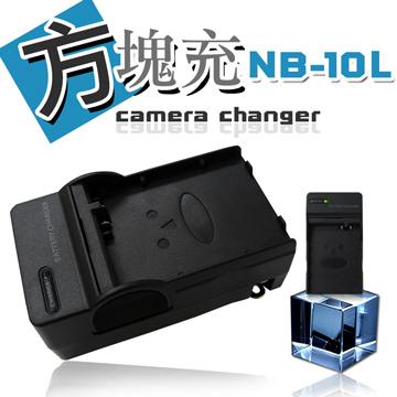 Canon NB10L NB~10L 智慧型方塊充 充 PowerShot G3X G1X