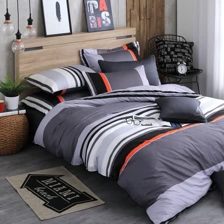 OLIVIA 《 夏洛特 灰 》 特大雙人兩用被套床包四件組