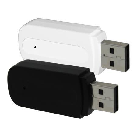 【IS】二合一藍芽音頻接收器 無線音頻傳輸器(USB/3.5mm加強版)