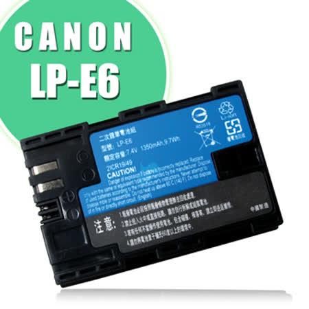 Canon LP-E6 / LPE6 認證版 防爆相機鋰電池 EOS 5DII / 7D / EOS 7D / EOS 5D MARK II / EOS 60D / EOS 5D Mark III 5