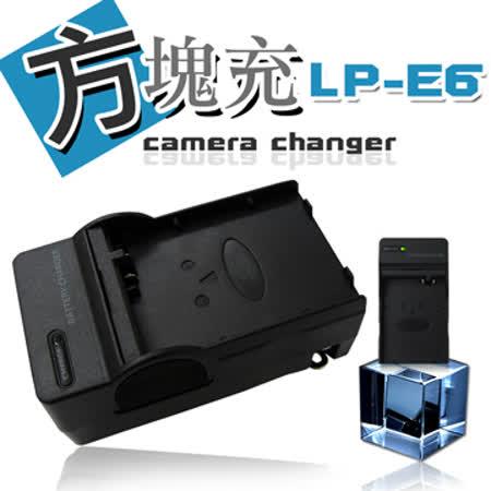 Canon LP-E6 / LPE6 智慧型方塊充 快速充電器 EOS 5D Mark III 5D3, EOS 6D,EOS 70D