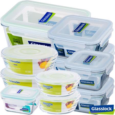Glasslock強化玻璃微波保鮮盒 - 鴻運福袋10件組