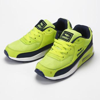 (男) COMBAT 氣墊運動鞋 綠 鞋全家福