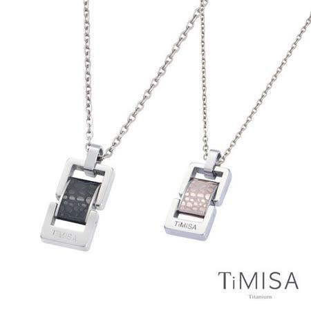 【TiMISA】浪漫告白 鈦鍺情人對鍊
