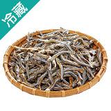 丁香魚干(100g±5%/包)