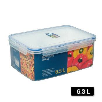 天廚長型保鮮盒6.3L