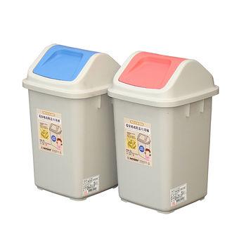 KEYWAY環保媽媽台製附蓋垃圾桶5L(CV905)