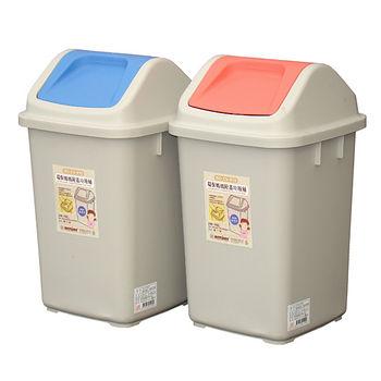 KEYWAY環保媽媽台製附蓋垃圾桶10L(CV910)