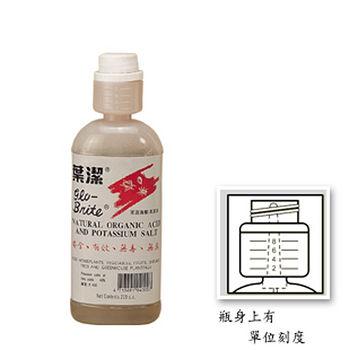 葉潔 園藝清潔液(200ml)
