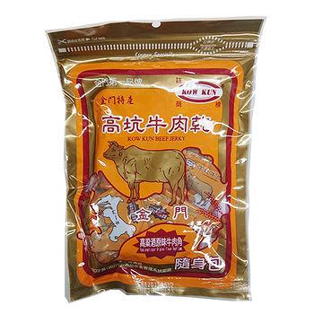 金門高坑牛肉乾隨身包-高梁原味牛肉角190g