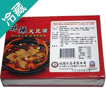 如祥麻辣臭豆腐550g