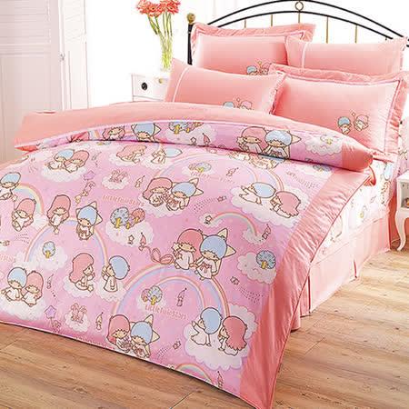 【享夢城堡】Little TwinStars 雙星樂園系列-精梳棉單人床包涼被組