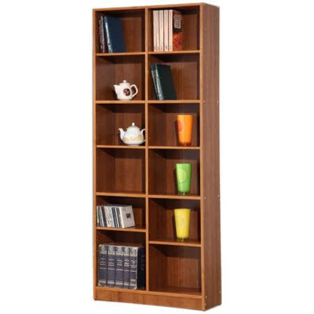 Easy Home 波爾多十二格實心書櫃
