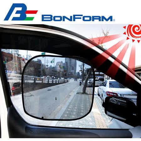 【BONFORM】可重覆貼側窗小圓弧 (4入)