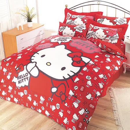 【享夢城堡】HELLO KITTY 嗨~你好嗎系列-精梳棉雙人床罩組(紅.粉)
