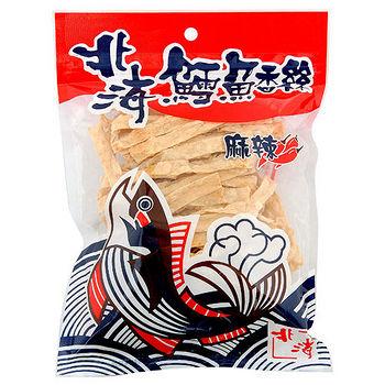 北海麻辣鱈魚香絲99g