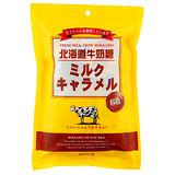 最划算北海道牛奶軟糖250g