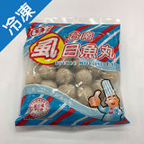 麥康台南虱目魚丸500g