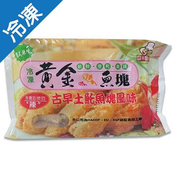 便利小館黃金魚塊-韓式辣味500G