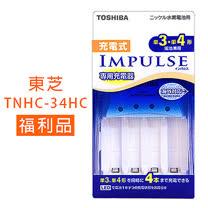 [福利品] 東芝TOSHIBA 智慧型急速充電器 TNHC-34HC 可充3號4號充電電池