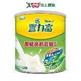 豐力富高鈣低脂奶粉1.6KG