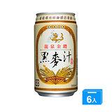 龍泉金鑽黑麥汁350ml*6入