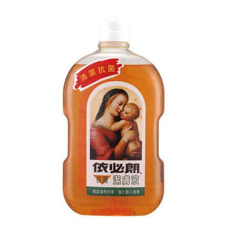 【依必朗】潔膚液 12入組