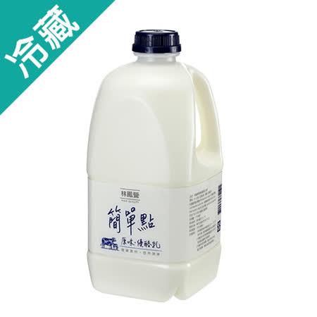 林鳳營原味優酪乳1750ml