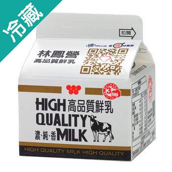 味全林鳳營鮮乳-全脂236ML