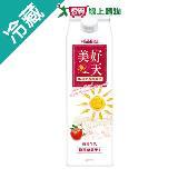 味全富士蘋果牛乳927ML/瓶