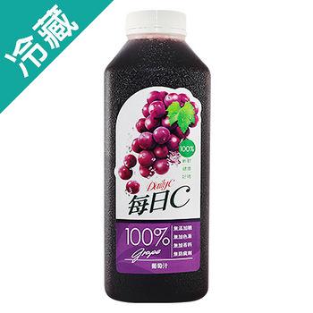 每日C100%葡萄汁900ML