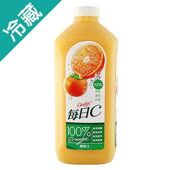 每日C100%柳橙汁2300ml