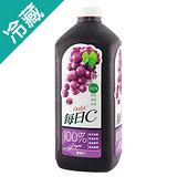 每日C100%葡萄汁2300ml