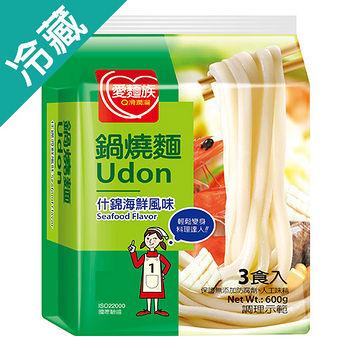 愛麵族什錦海鮮鍋燒麵200g*3入