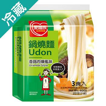 愛麵族香菇肉燥鍋燒麵200g*3入