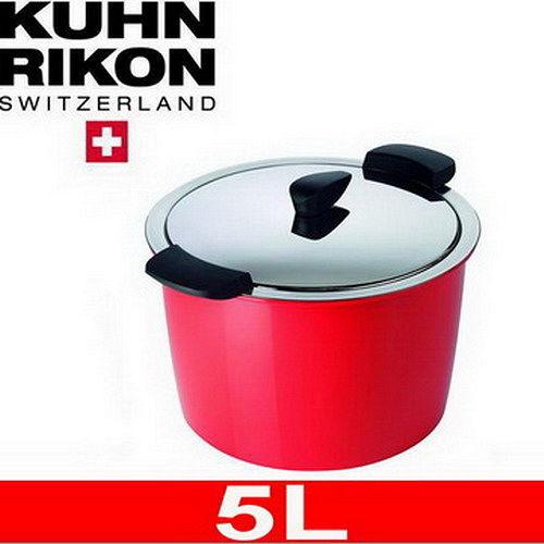 《瑞士Kuhn Rikon》HOTPAN休閒鍋5公升 紅色