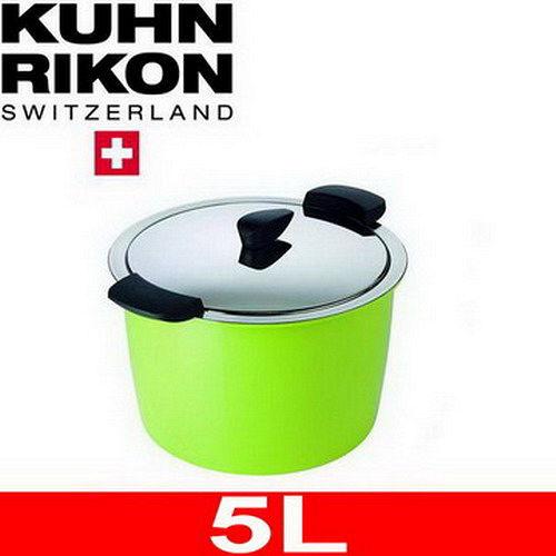 《瑞士Kuhn Rikon》HOTPAN休閒鍋5公升 綠色