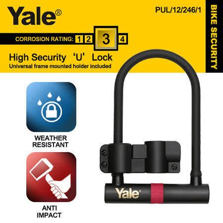 【Yale】U sharp Lock單車用防撞擊U型鎖