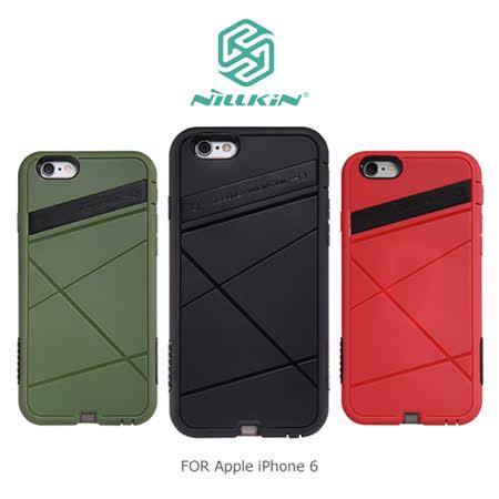 NILLKIN Apple iPhone 6 4.7吋 超能無線充電背殼