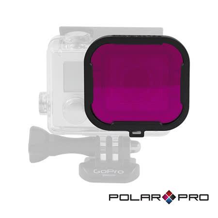 【POLAR PRO】 40M洋紅色濾鏡(4.5-24M) P1002 (忠欣公司貨)
