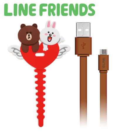 LINE FRIENDS 熊大兔兔 microUSB 傳輸充電線 愛心紅 (LN-CB03R)