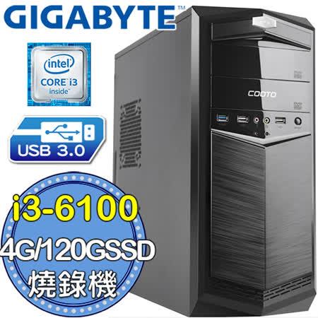 技嘉H110平台【輪迴劍士】Intel第六代i3雙核 SSD 120G燒錄電腦